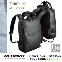 【NEOPRO】日本機能包 薄款USB充電背包 電腦後背包 PC專用夾層 輕量 雙肩背包【2-773】