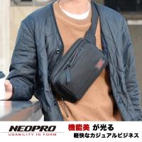 【NEOPRO】日本機能包品牌 小型B6 單肩斜背包 腰包 後背包 戶照夾 機票夾 耐磨尼龍【2-070】