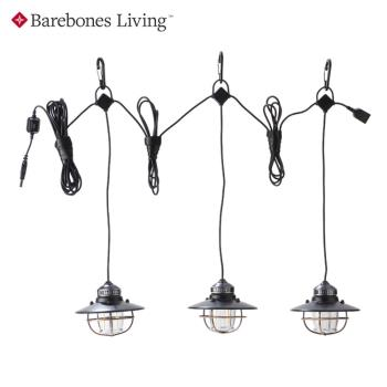 Barebones 串連垂吊營燈Edison String Lights LIV-265