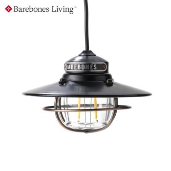 Barebones 垂吊營燈Edison Pendant Light LIV-264