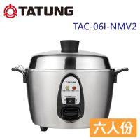 TATUNG大同 6人份全不鏽鋼電鍋 TAC-06I-NMV2 (220V電壓 國外適用)