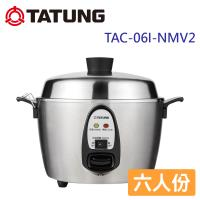 TATUNG大同 6人份全不鏽鋼電鍋 TAC-06I-NMV2 (220V電壓 僅國外適用)