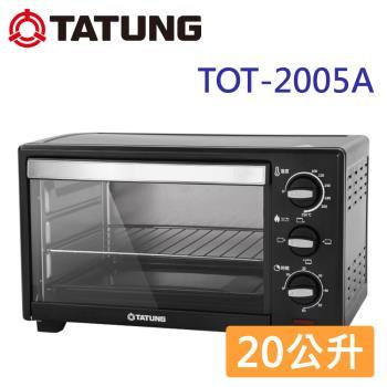 TATUNG大同 20公升電烤箱 TOT-2005A