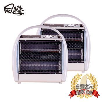 風騰 手提式電暖器FT-888-2入組