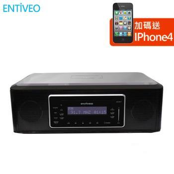 美國ENTIVEO iPod/iPhone/USB2.1音響系統(L797)/獨家加贈 iPhone4原廠手機