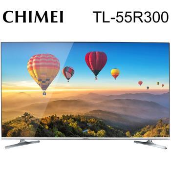 CHIMEI奇美 55吋 大4K HDR安卓連網液晶顯示器+視訊盒(TL-55R300)