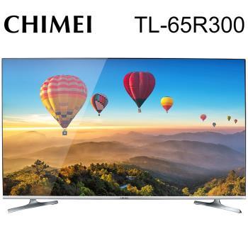 CHIMEI奇美 65吋 大4K HDR安卓連網液晶顯示器+視訊盒(TL-65R300)
