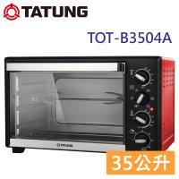 TATUNG大同 35公升雙溫控電烤箱 TOT-B3504A