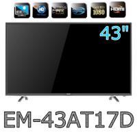 【SAMPO聲寶】 43吋 低藍光LED液晶顯示器+視訊盒 EM-43AT17D