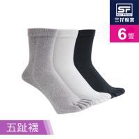 【Sun Flower三花】三花五趾健康棉襪.襪子(6雙組)