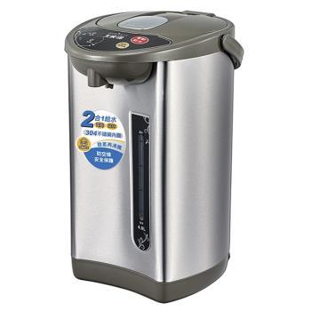 大家源-電熱水瓶 4.8L TCY-204801
