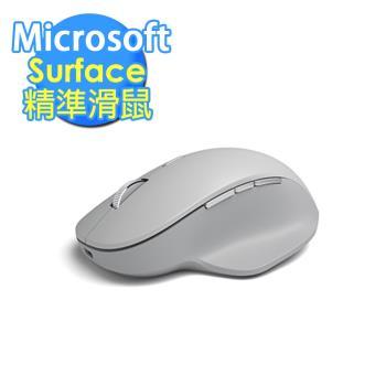 Microsoft 微軟 Surface 精準滑鼠