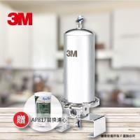 3M 全戶式不鏽鋼淨水器/淨水器SS801(買就送替換濾心1入+保溫瓶)