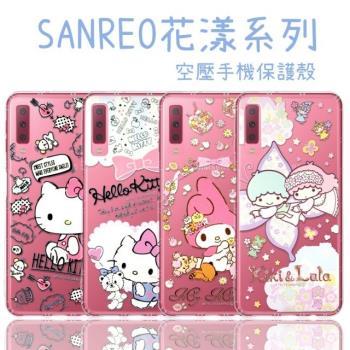 【Hello Kitty】Samsung Galaxy A7 (2018) 花漾系列 氣墊空壓 手機殼