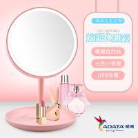 【ADATA威剛】 LED RGB炫彩美肌化妝鏡檯燈 (蘋果光美肌)