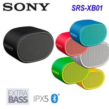 SONY 輕巧可攜式藍牙喇叭 SRS-XB01