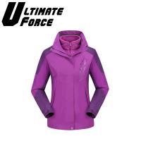 Ultimate Force「鋒隱」女款三合一外套-紫色