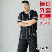 【男人幫】T1165(袖口條紋直條棒球外套T恤)