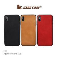 JISONCASE Apple iPhone Xs 真皮保護殼