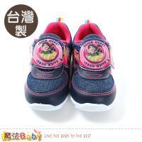 魔法Baby 女童鞋 台灣製無敵破壞王正版閃燈運動鞋 sa87126