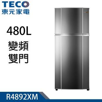 TECO東元 480公升變頻雙門冰箱R4892XM