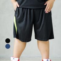 男人幫-男人幫大尺碼K0602*簡約配色素面抽繩透氣涼爽機能短褲休閒短褲
