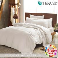 原色布屋 純淨白100%天絲40支加大被套床包四件組