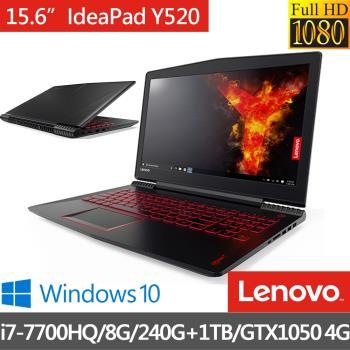 Lenovo聯想 Legion Y520 15.6吋FHD電競筆(i7-7700HQ/8G/240G SSD+1TB/NV1050Ti-4G/W10)