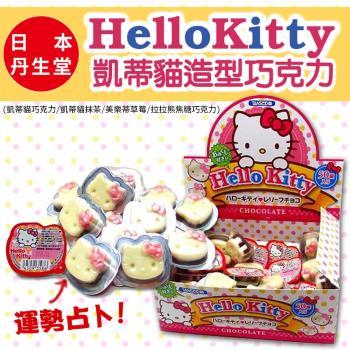 日本丹生堂  HelloKitty 凱蒂貓造型巧克力 x6盒