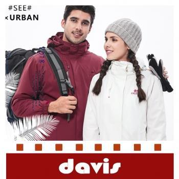 davis 兩件式三穿抗寒搖粒絨衝鋒衣外套(2件式/情侶款)