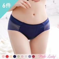 Pink Lady 幸福線條舒適透氣無痕內褲6件組(2178)