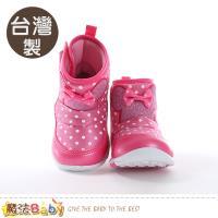 魔法Baby 女童靴 台灣製迪士尼米妮授權正版輕量短筒靴 sk0569