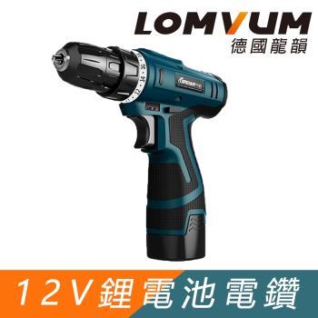 LOMVUM 龍韻單速12V鋰電池電鑽 (簡配版) 1201