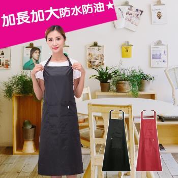 巴芙洛 加長加大防水防油工作圍裙(防水/防油/圍裙/工作圍裙)