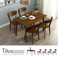 H&D 簡約風餐桌椅組(一桌四椅 )/DIY自行組裝