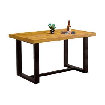 H&D 凱西4.3尺實木餐桌