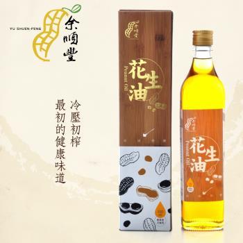 余順豐 花生油(550ml)