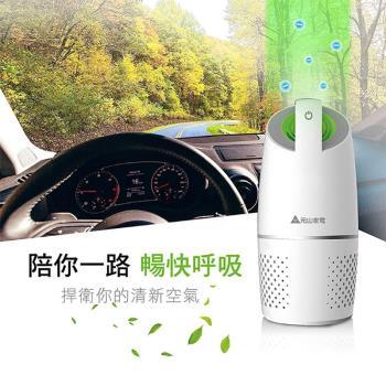 元山車用負離子空氣清淨器YS-3506ACV(買就送保溫瓶)