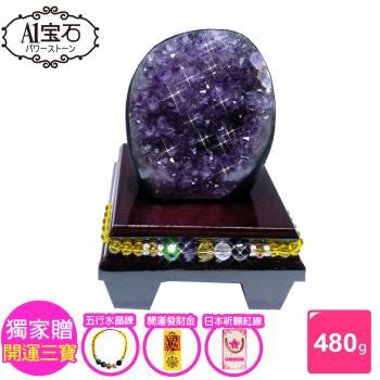 【A1寶石】頂級巴西天然紫晶鎮/陣《480g》同烏拉圭紫晶洞功效(加贈五行水晶木座/開運金錢母-V-41)