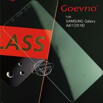 Goevno SAMSUNG Galaxy A8+(2018) 玻璃貼