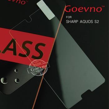 Goevno SHARP AQUOS S2 玻璃貼