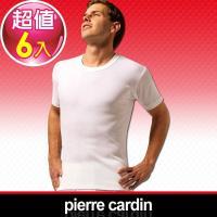 Pierre Cardin 皮爾卡登 新機能吸汗透氣 圓領短袖衫(6件組)台灣製造
