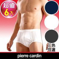 Pierre Cardin 皮爾卡登 新機能吸汗透氣 三角褲(6件組)台灣製造