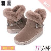 TTSNAP雪靴-帥氣飾扣仿牛麂皮保暖中筒靴 黑/灰/卡其