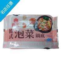 【義美】蔬菜雞肉餃(80g/8粒/盒)