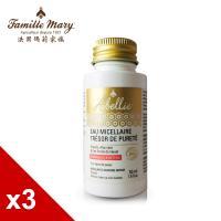 法國瑪莉家族  有機蜂膠潔淨卸妝水50ml x2入