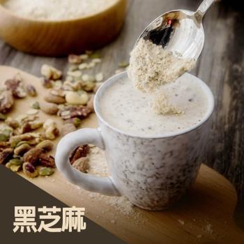 可夫萊堅果之家-堅果穀粉550g/6罐入   原味/黑芝麻/杏仁/紅棗/蔓越莓/可可/蜜香紅茶/包種茶