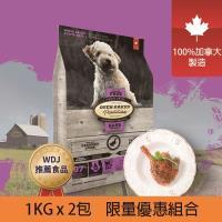 Oven-Baked Tradition烘焙客 全犬-無穀鷹嘴豆鴨配方 1KG x 2包(小顆粒)