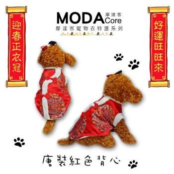 摩達客寵物系列-變身系列中大狗衣服-唐裝宮廷紅色喜氣背心
