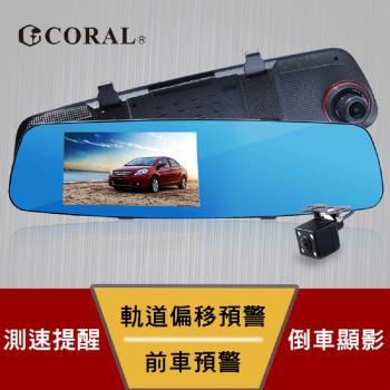 CORAL後視鏡GPS測速ADAS行車紀錄器(R5)
